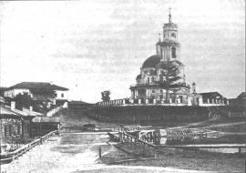 Вид на Казанскую церковь. Фото кон. XIX в.