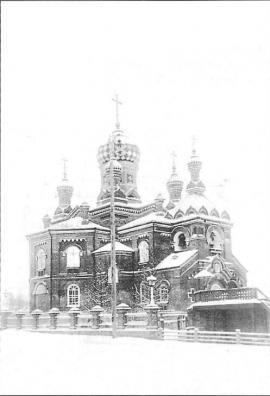 Храм Во Имя Св. Благоверного Князя Александра Невского. Фото нач. XX в