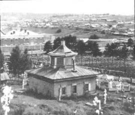 Деревянная кладбищенская часовня постройки 1850 г. Фото нач. XX в. ГАИО