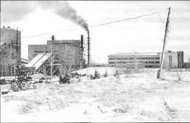 Касьяновская обогатительная фабрика