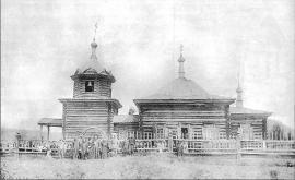 Церковь Св. Иннокентия, епископа Иркутского. Не сохранилась. Фото 1913 г. ГАИО