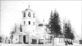 Вознесенский собор в Нижнеудинске. Фото нач. XX в.