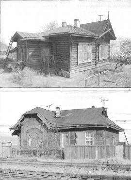 Железнодорожная постройка. Фото И. Бержинского