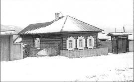 Жилой дом нач. XX в.