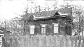 Здание санатория. 1910-е гг.