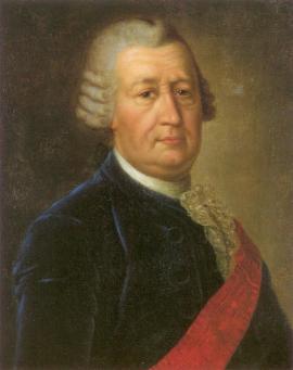 Портрет работы неизвестного художника. 1750-е.