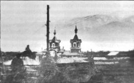 Церковь Святителя Николая Чудотворца. Фото нач. XX в.