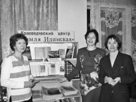 Ольга Агафонова, Галина Храпкова и Татьяна Губа уверены, что люди всегда будут читать книги