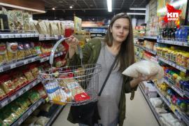 """Супермаркеты Иркутска до конца года заморозили цены на самые популярные продуктыю Фото: Юлия Пыхалова. """"Комсомольская правда"""""""