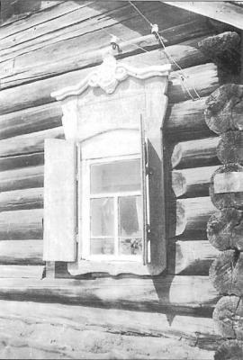 Фрагмент жилого дома сер. XIX в. Фото Л. Басиной. 1991 г.