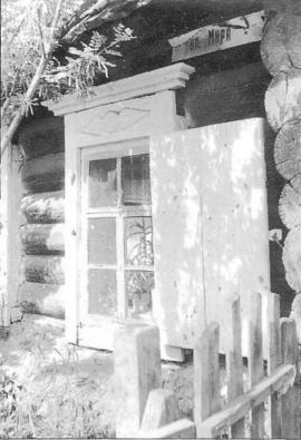 Наличники окон дома 1838 г. Фото Л. Басиной. 1991 г.