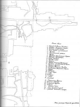План Александровского селения. 1887 г. ГАИО