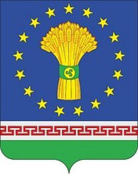 Герб Аларского района (2020)