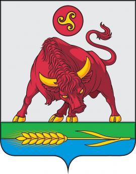 Герб Боханского района