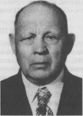 Ерохин Г.А.