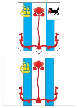Герб и флаг Шелеховского района (2020 год)
