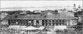 Гостиный двор в Иркутске. Сер. XIX в.