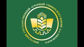 Эмблема Иркутского ГАУ