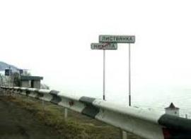 Дорожный знак — символ нынешнего положения вещей.