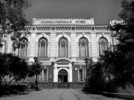 В начале прошлого века здесь трудилась администрация мужской классической гимназии.