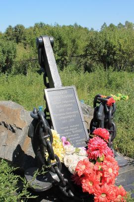 Село Биликтуй. Якорь в честь героев-односельчан. Фото Светланы Михеевой