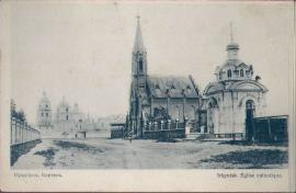 Иркутск. Костёл и часовня Святителя Иннокентия. 1910-е