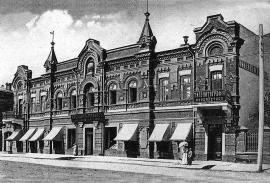 Книжный магазин П. И. Макушина и В. М. Посохина в Иркутске. Фото нач. ХХ века