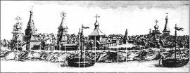 Иркутский острог в 1735 г. Фрагмент гравюры А.Г. Рудакова с рисунка И.-В. Люрсениуса
