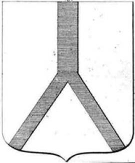 """13 марта 1777 года императрицей Екатериной II утвержден герб для Усть-Киренского воеводского правления: """"Усть-Киренску. В серебряном поле три голубыя полосы, соединяющиися в средине щита, так, что снизу сочиняют стопило, и от острея онаго одна присоединяется к верху щита, изъявляющие устье Киренски при ея впадении"""". Источники:  Геральдикум; Союз геральдистов России"""