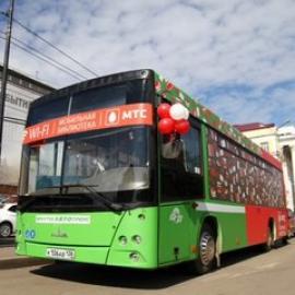 Бесплатный Wi-Fi для чтения книг появился в иркутских автобусах