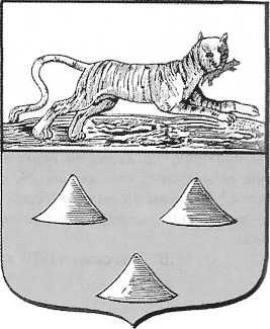 Герб Нижнеудинска