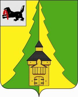 Герб Нижнеилимского района