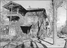 Дом по ул. Декабрьских Событий, 74