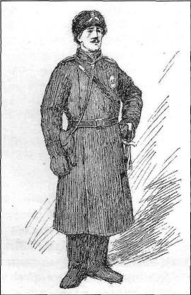Иркутский полицейский. Рис. Ю.М. Прайса