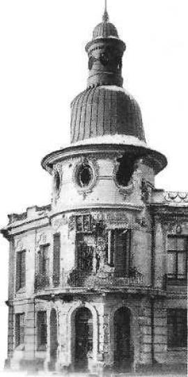Русско-Азиатский банк после декабрьских боев 1917 г. Фото
