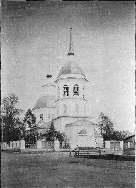 Церковь Преображения Господня в Иркутске. Фото кон. XIX в.