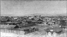 Вид Иннокентьевского поселка. Фото 1912 г.