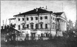 Дом генерал-губернатора после декабрьских боев 1917 г. Фото
