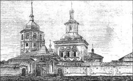 Знаменский девичий монастырь. Литография 1870-х гг.