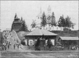 Башня Бельского острога и церковь Сретения Господня. Фото нач. XX в.
