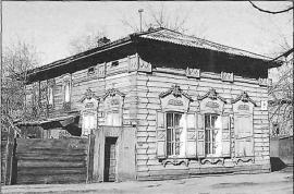 Дом по ул. Володарского, 6