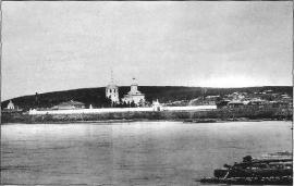 Вид на Знаменский монастырь. Фото. Нач. XX в.