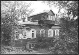 Дом С.П. Трубецкого. Главный фасад. Фото 1980-х гг.