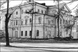 Вид с ул. К.Маркса. Фото 1990-х гг.