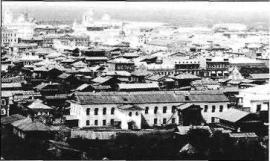Участнические казармы. Вид с Иерусалимской горы. Фото