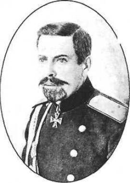 Я.Ф. Шкинский