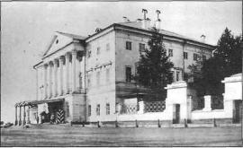Дом генерал-губернатора. Фото. Нач. XX в.