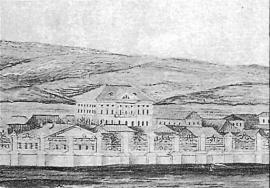 Дворовой фасад дома генерал-губернатора. Фрагмент акварели П.И. Пежемского. Кон. 1840-х гг.
