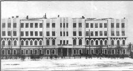 Здание городского Совета после перестройки 1932-1934 гг.