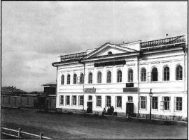 Здание городской думы на Амурской улице. Фото. 1891 г.